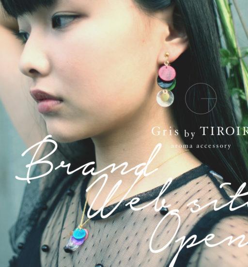 Gris by TIROIR 公式ウェブサイト オープン